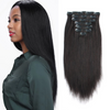 Yaki straight clip in extensions natural black 12"
