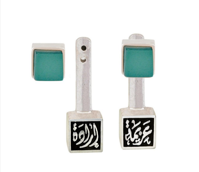 City Grid Earrings