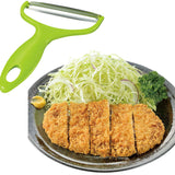 Stainless Steel Wide Cabbage Peeler Knife. - love myself deals