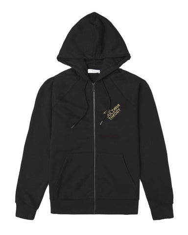 EMOTION IS DEAD HOODIE