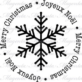 Magenta - Christmas Wishes Seal - Rubber Cling Stamp