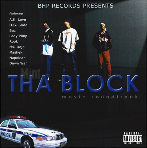 BHP/B.H.P./Black Hole Posse: Tha Block: CD