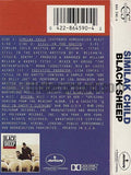 Black Sheep: Similak Child/Still In The Ghetto: Cassette Single