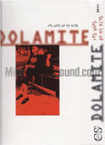 Dolamite: 3rd Ward On My Mind: Cassette