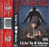 Rasheed: Livin' In D Ghetto: Cassette