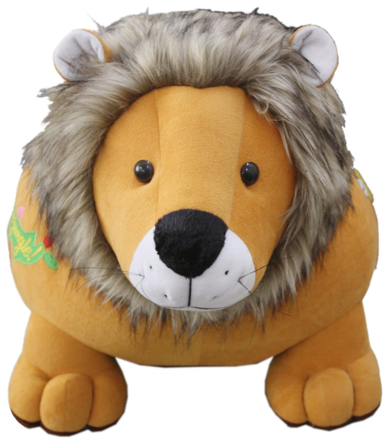 BestP Baby Lion Seat - BestP : Best Product at Best Price