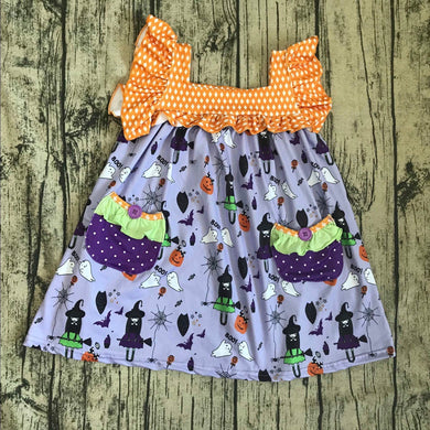 SpookTacular Dress