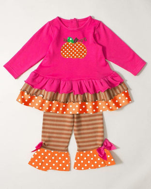 Sunburst Pumpkin Set
