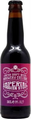 EMELISSE IMPERIAL RUSSIAN STOUT 330ML