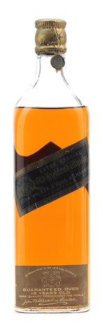 Treasures From the Shed - Johnnie Walker Black - Monday 30 July, 6pm, $65pp