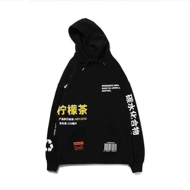 Sweat Hoodie BLACK TEA