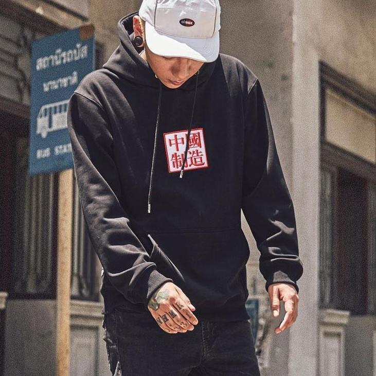 Sweat Hoodie JAPAN BLOCK - Boutique en ligne Streetwear