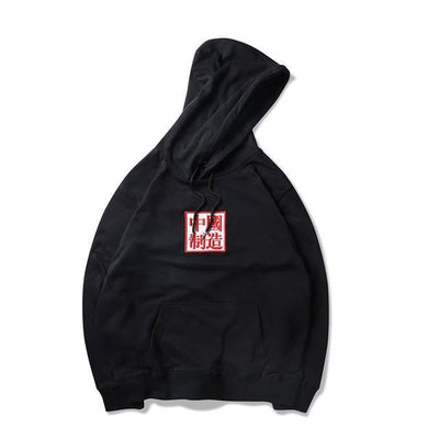 Sweat Hoodie JAPAN BLOCK - Noir / M - Boutique en ligne Streetwear