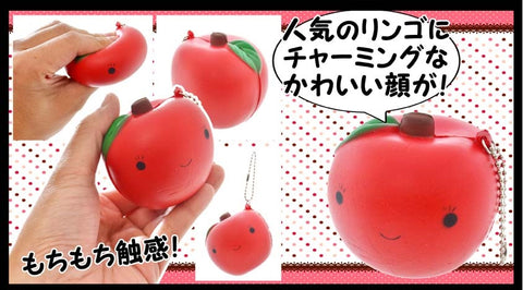 Kawaii Squishy Red Apple Keychain