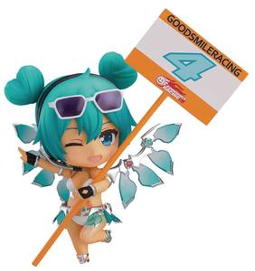 Hatsune Miku GT Project Racing Miku Nendoroid Action Figure 2013 Sepang