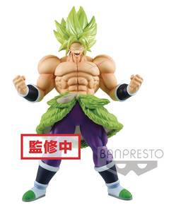 Dragon Ball Super Movie CB SS Broly Super Power Figure