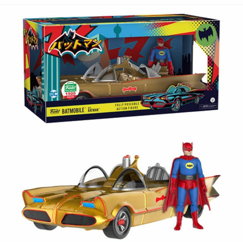 Funko Gold Batmobile With Batman Action Figure