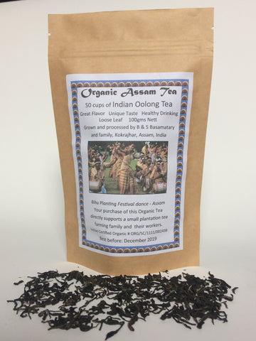 Organic Indian Oolong Tea 100g