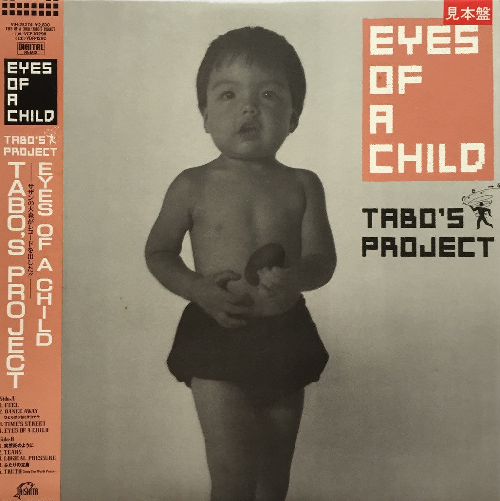 Tabo's Project / Eyes Of A Child