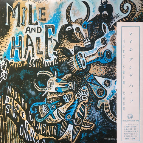Mile And Half / S.T.