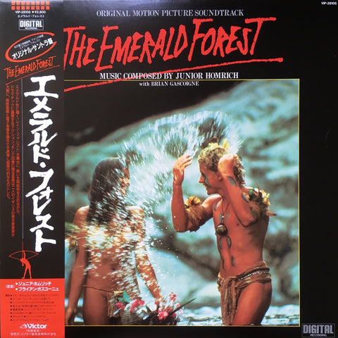 "Junior Homrich with Brian Gascoigne / The Soundtrack ""The Emerald Forest"""