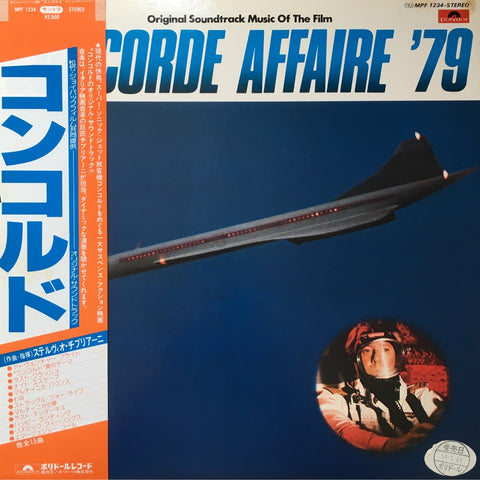 "Stelvio Cipriani / The Soundtrack ""Concorde Affaire '79"""