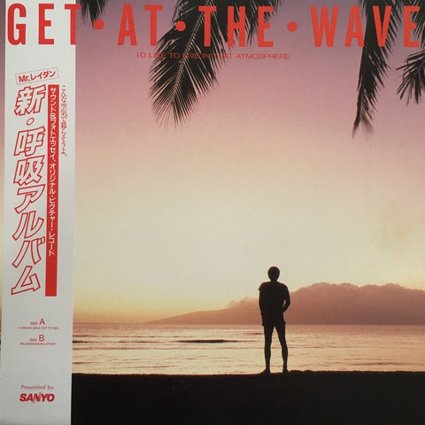 Takashi Kokubo / Get at the Wave