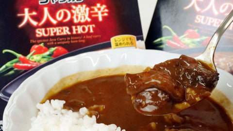 Hot Japanese Curry