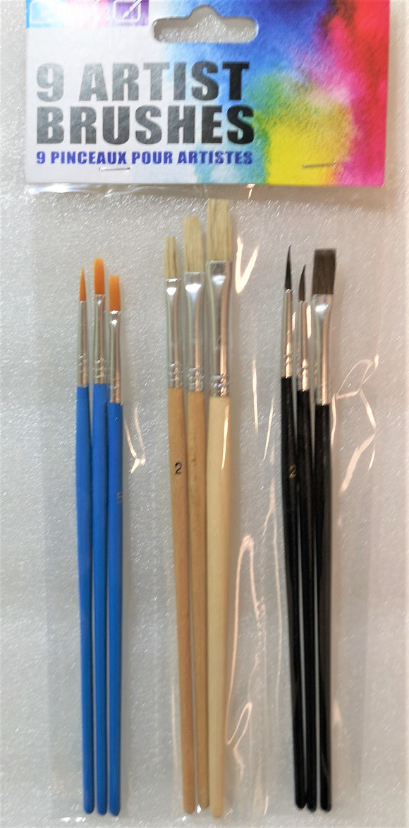 Junior Brush Set
