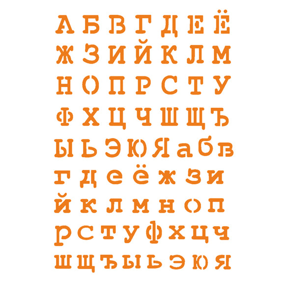 Stamperia Stencil - Flexible transparent 21x29,7cm -Alphabet- KSG308