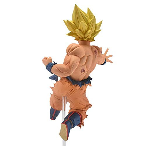 Banpresto Dragon Ball Super: Drawn by Toyotaro - Father - Son Kamehameha : Son Goku
