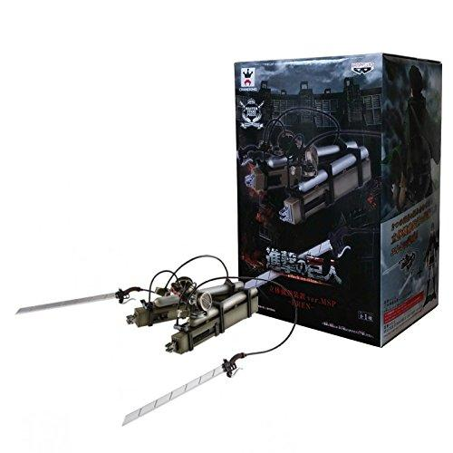 Attack on Titan Master Stars Piece Eren Yeager & 3D Maneuver Gear - Nerd Arena