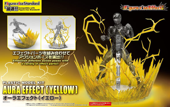 Bandai Hobby Figure-Rise Effect Aura Effect Building Kit, Yellow - Nerd Arena