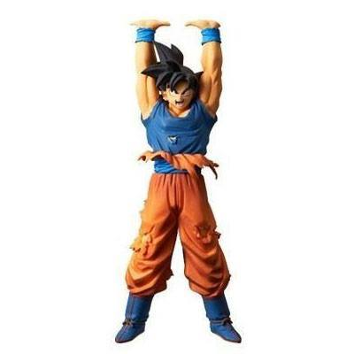 "Banpresto Dragon Ball Super 7.9"" Son Goku Figure, Give Me Energy, Spirit Bomb Special - Nerd Arena"