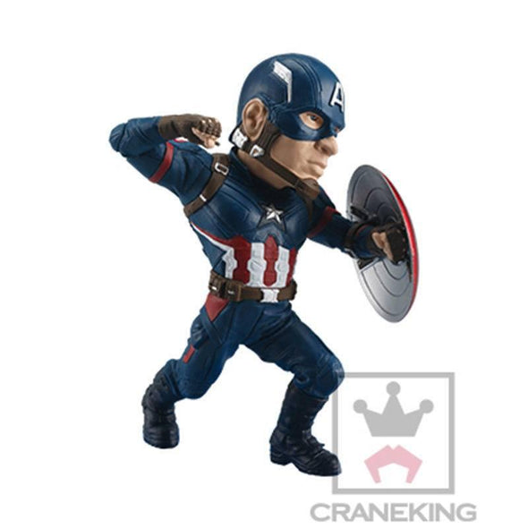 Banpresto Marvel Civil War Captain America World Collectible Figure - Nerd Arena