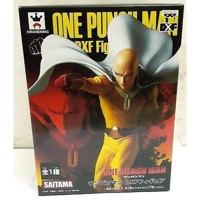 Banpresto One Punch Man: Saitama DXF Figure - Nerd Arena