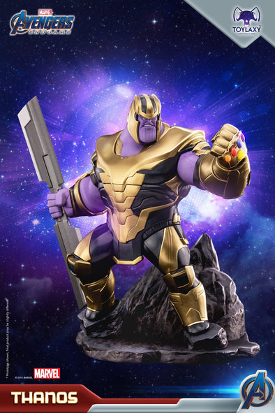 Toylaxy Marvel's Avengers: Thanos - Nerd Arena