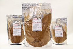 Classikool Ras el Hanout Spice Blend for Moroccan Style Cooking Fish, Vegetables, Rice & More
