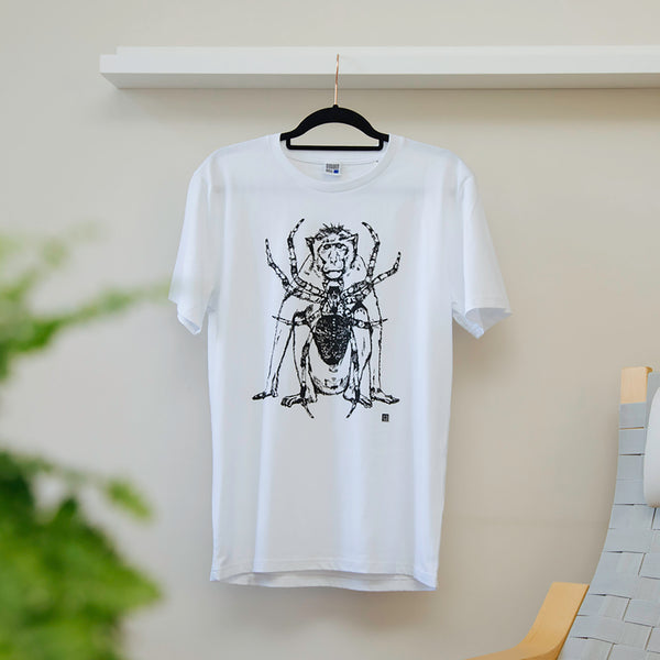 Spider Monkey Unisex Adult T-shirt
