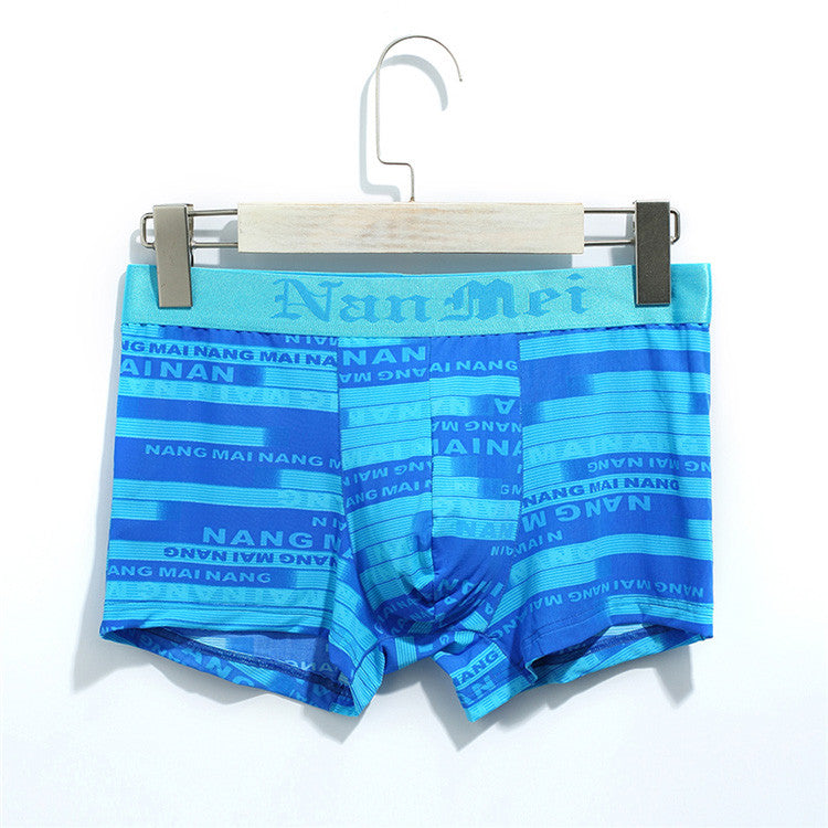 Nan Me I Men's Underwear