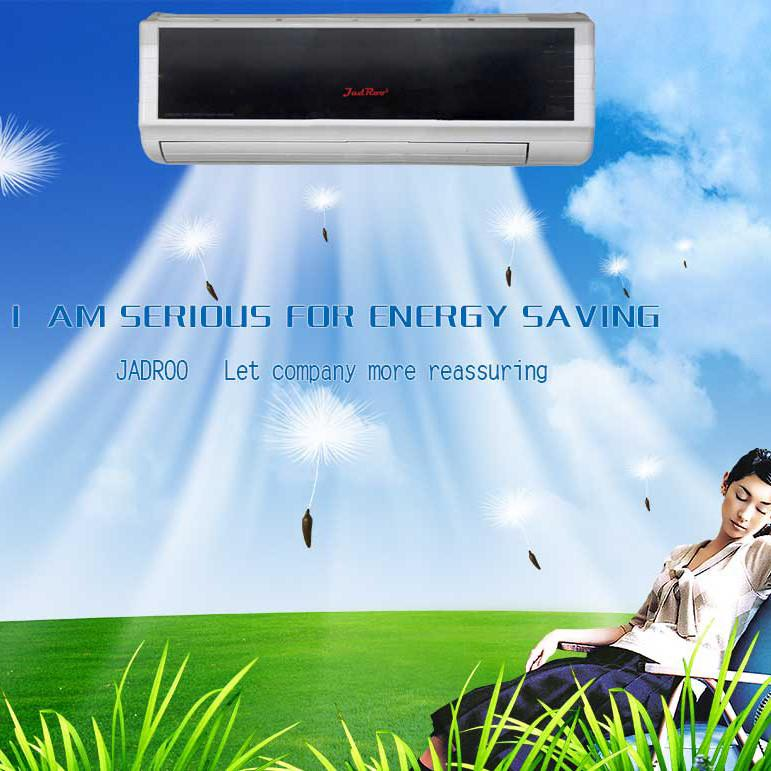 2.5 TON SPLIT AIR CONDITIONER,R-SERIES GLASS PANEL