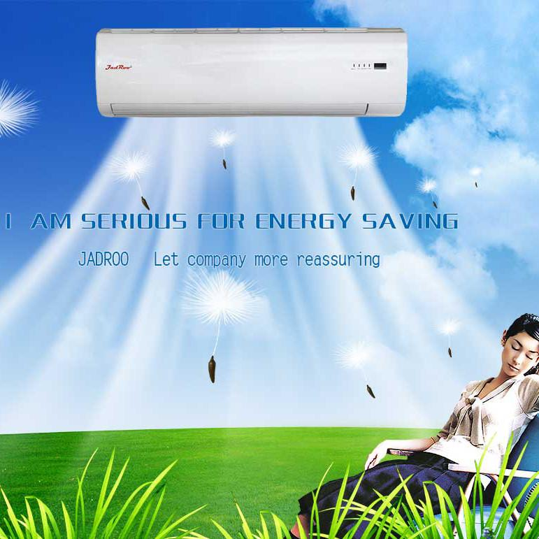 2.5 TON SPLIT AIR CONDITIONER,R-SERIES WHITE PANEL-COOLING