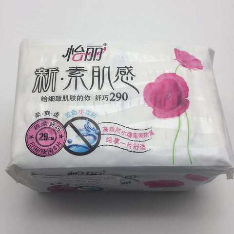 Sanitary napkin,sanitary napkins,sanitary,290MM*8PCS/PACK