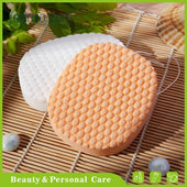 Suede Massage Facial Cleaning Sponge