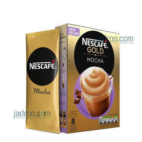 Nescafe Gold 176gm