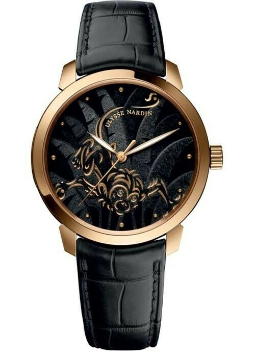 Ulysse Nardin Limited Edition Classico Monkey Automatic Men's 40mm Watch