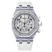 AUDEMARS PIGUET ROYAL OAK OFFSHORE CHRONOGRAPH STAINLESS STEEL