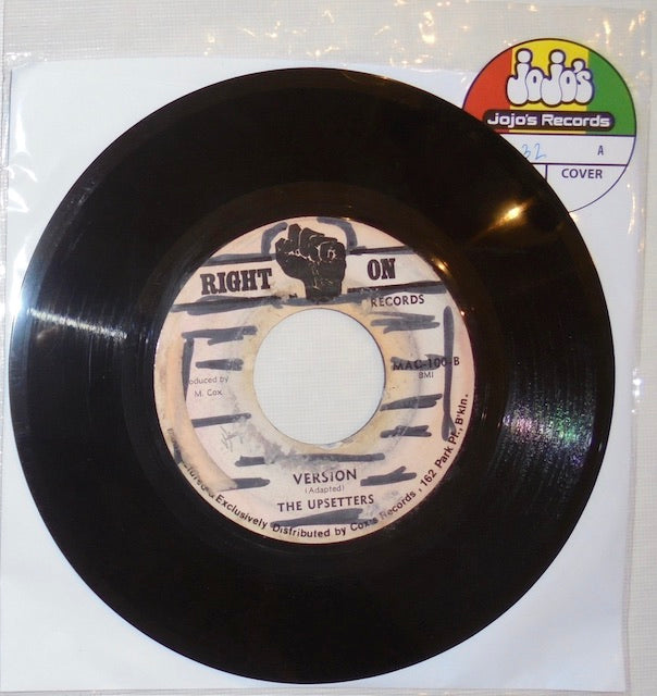 "The Heptones ‎– I Do Love You / Version 7"" - Right On"