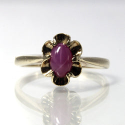 Vintage 10k Yellow Gold Lab Created Pink Star Sapphire Ring Size 5 - Greg DeMark
