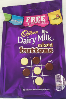 Cadbury Button Mixed Pouch 115g